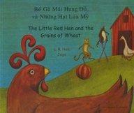 9781844442188: Little Red Hen (Vietnamese Edition)