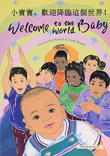 9781844442713: Welcome to the World Baby in Chinese and English (English and Chinese Edition)