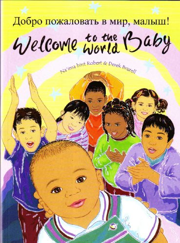 9781844442874: Welcome to the World Baby in Russian and English (English and Russian Edition)
