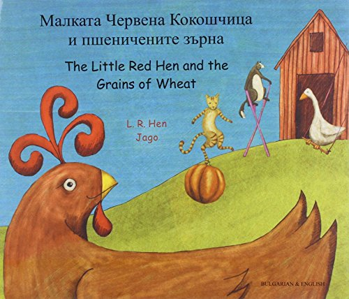 9781844443932: The Little Red Hen and the Grains of Wheat in Bulgarian and English (English and Bulgarian Edition)