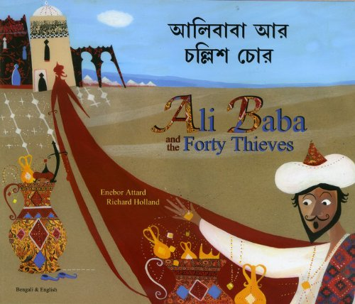 9781844444021: Ali Baba and the Forty Thieves in Bengali and English (Folk Tales) (English and Bengali Edition)