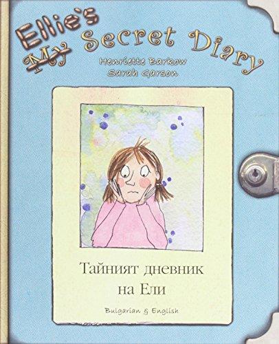 9781844446797: Ellie's Secret Diary