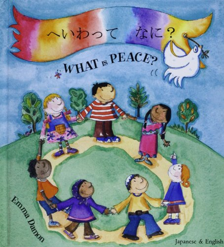 9781844447350: What Is Peace?