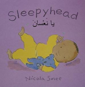 9781844447459: Sleepyhead