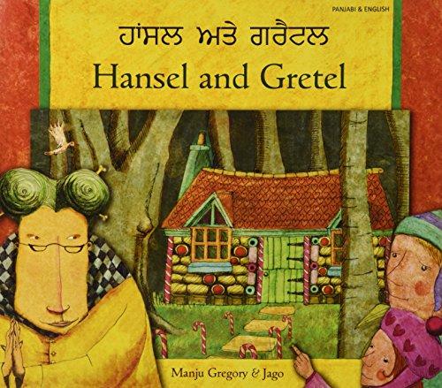 9781844447640: Hansel and Gretel (Punjabi Edition)