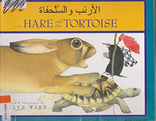 Hare and Tortoise (1844447804) by Elen Ward