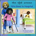 9781844448197: Nita Goes to Hospital in Hindi and English (First Experiences) (English and Hindi Edition)