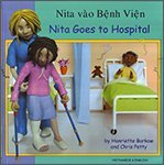 9781844448357: Nita Goes to Hospital in Vietnamese and English (First Experiences) (English and Vietnamese Edition)