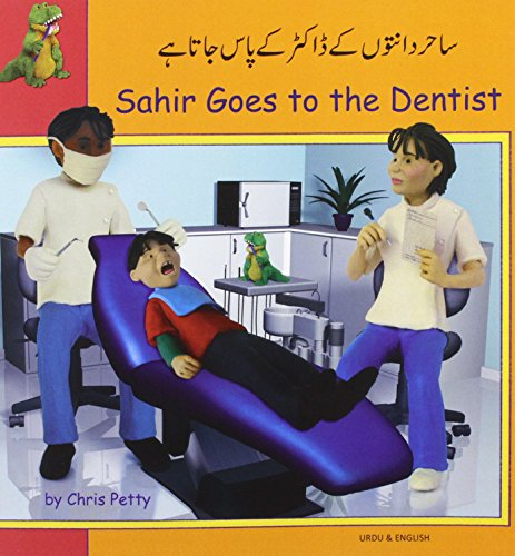 9781844448630: Sahir Goes to the Dentist (First Experiences)