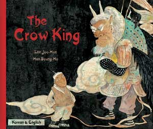 9781844449026: The Crow King in Farsi and English