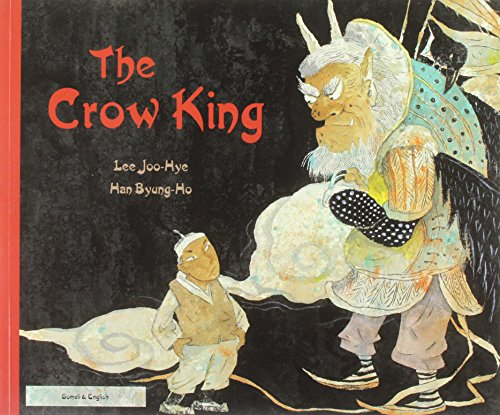 9781844449071: The Crow King in Japanese and English (English and Japanese Edition)