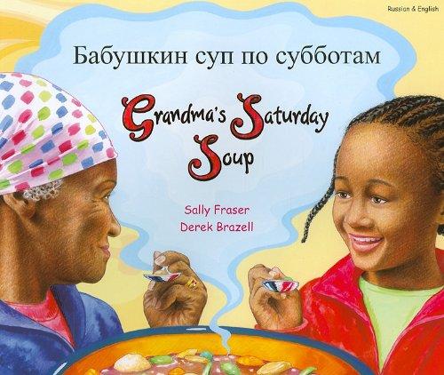Grandma's Saturday Soup in Russian and English: Babushkin Sup Po Subbotam (Multicultural ...