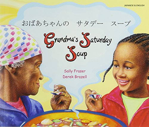 Grandma's Saturday Soup in Japanese and English (Multicultural Settings) (English and Japanese...