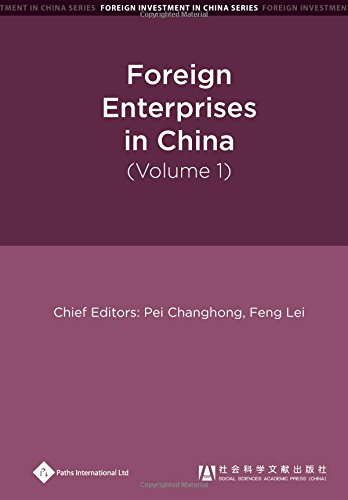 Foreign Enterprises in China (Volume 1) (Foreign Investment in China): Changhong, Pei; Feng, Lei; ...