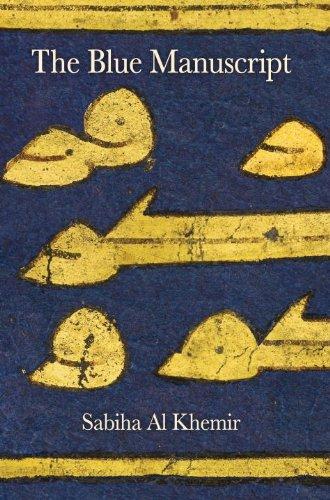 9781844673087: The Blue Manuscript