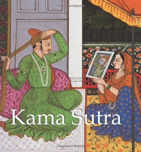 Kama Sutra (Mega Square)