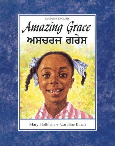 9781845073831: Amazing Grace (Dual Language Panjabi/English)