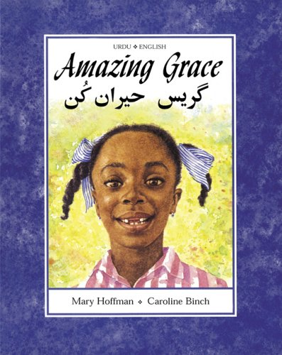 9781845074104: Amazing Grace (Dual Language Urdu/English)