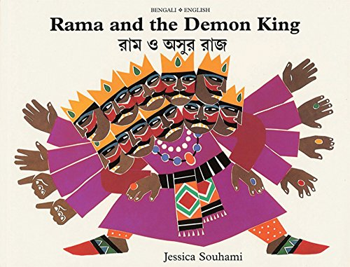 9781845074173: Rama and the Demon King: An Ancient Tale from India (Bengali-English Bilingual Edition)
