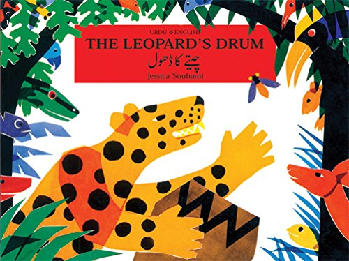 The Leopard's Drum, Urdu/English-Language Edition: An Asante Tale from West Africa (English and Urdu Edition) (1845074181) by Jessica Souhami