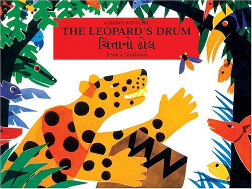 The Leopard's Drum, Gujarati/English-Language Edition: An Asante Tale from West Africa (184507419X) by Souhami, Jessica