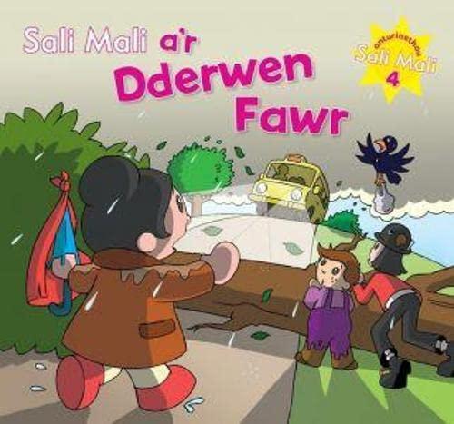 9781845120719: Sali Mali A'r Dderwen Fawr (Anturiaethau Sali Mali)