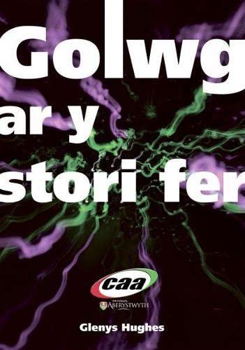 9781845212612: Golwg Ar Y Stori Fer (Ymarferion Cymraeg Ail Iaith Safon Uwch)