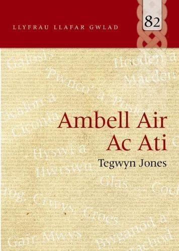 9781845274252: Llyfrau Llafar Gwlad: 82. Ambell Air ac Ati