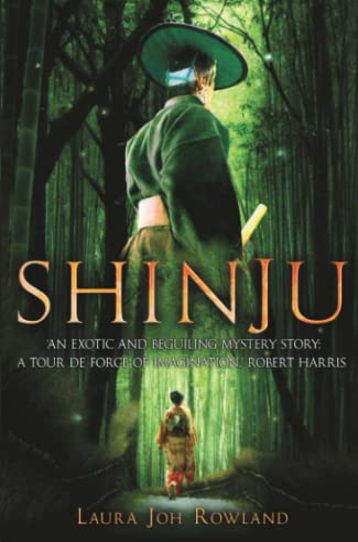 9781845299040: Shinju (Sano Ichiro)