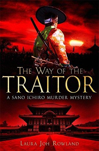 9781845299057: Way of the Traitor (Sano Ichiro)