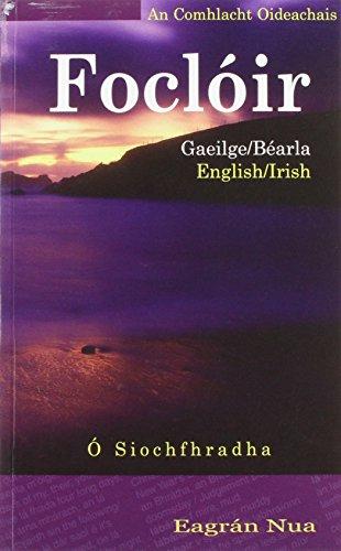 Focloir: Eagran Nua O Siochfhradha: Educ.Co.of Ireland