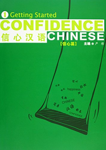 9781845700102: Confidence Chinese Vol.1 Getting Started: Vol 1