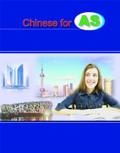 9781845700164: Chinese for AS (Simplified characters) (English and Chinese Edition)
