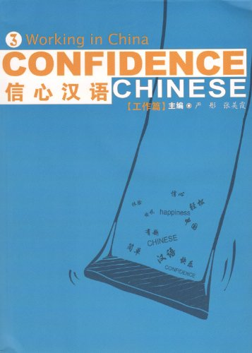 Confidence Chinese Volume 3 -- Working in China (with CD) (Paperback)