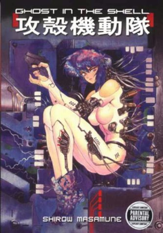 9781845760182: Ghost in the Shell