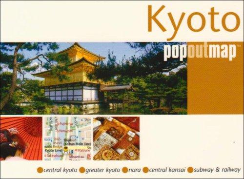 9781845876272: Kyoto popoutmap (Popout Map Kyoto)