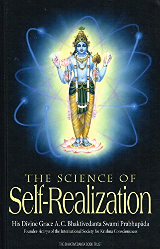 9781845990633: The Science of Self-Realization