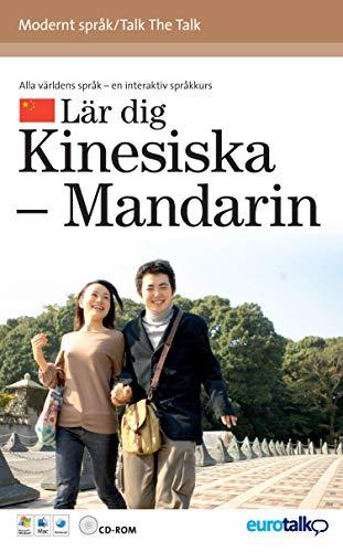 Talk the Talk - Chinese Mandarin: An Interactive Video CD-ROM - Beginners+ Level: EuroTalk Ltd.