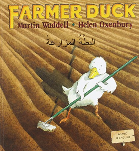 9781846110351: Farmer Duck (Bengali Edition)