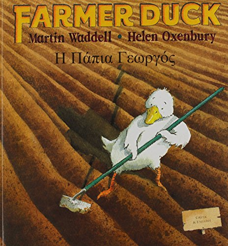 Farmer Duck in Greek and English: 1 (1846110440) by Martin Waddell