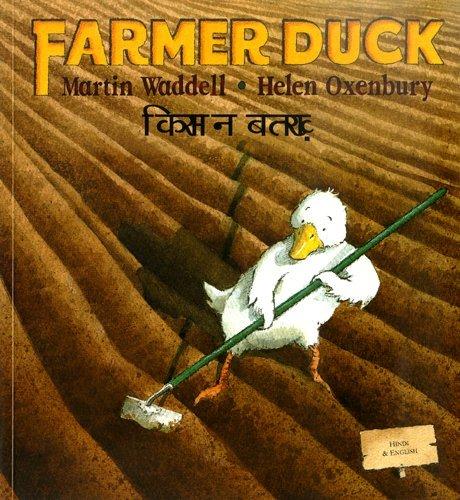 Farmer Duck in Hindi and English: Martin Waddell