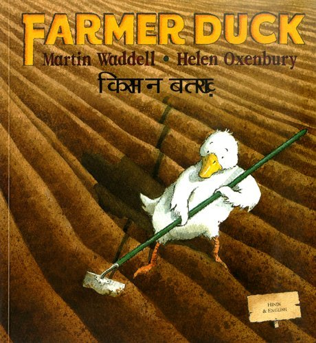 9781846110467: Farmer Duck in Hindi and English