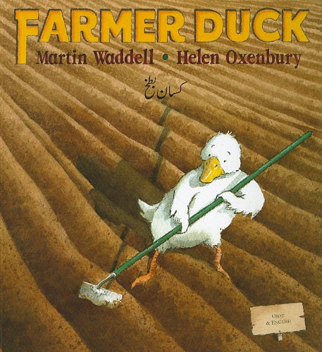 9781846110665: Farmer Duck in Urdu and English: 1
