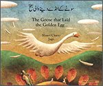 Goose Fables in Urdu & English: Chatto, Shaun