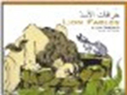 9781846110986: Lion Fables (Arabic Edition)