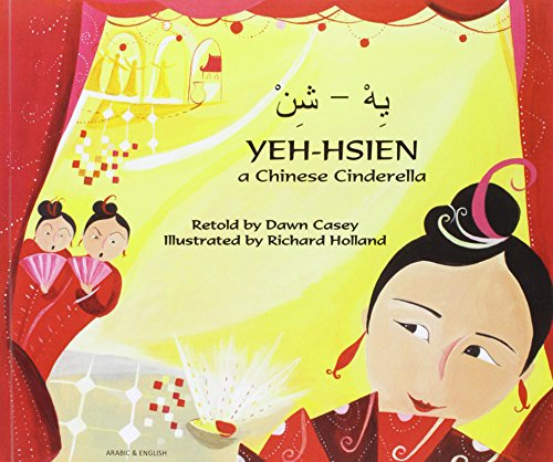 9781846111259: Yeh-Hsien a Chinese Cinderella in Arabic