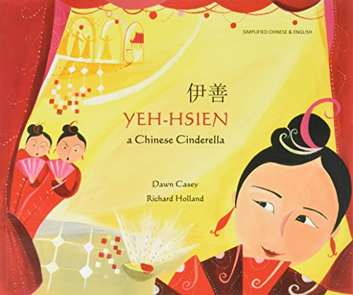 9781846111273: Yeh-Hsien: A Chinese Cinderella (Folk Tales) (Chinese Edition)