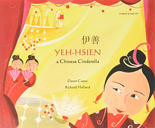 9781846111280: Yeh-Hsien: A Chinese Cinderella (Folk Tales) (Chinese Edition)
