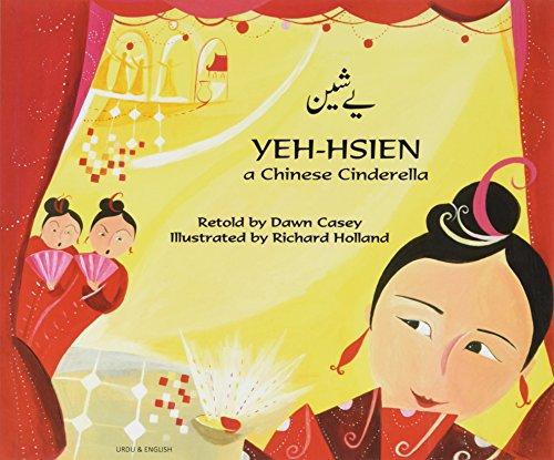 9781846111488: Yeh-Hsien: A Chinese Cinderella (Folk Tales) (Urdu Edition)