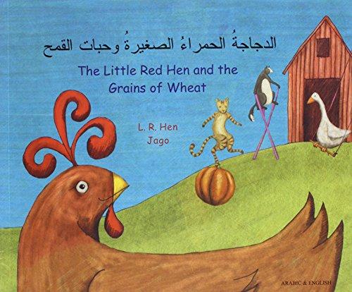 9781846112119: Little Red Hen/Grains of Wheat Arabic